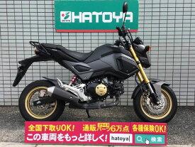 【諸費用コミコミ価格】中古 ホンダ グロム HONDA