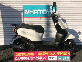 【諸費用コミコミ価格】中古 ホンダ タクト HONDA