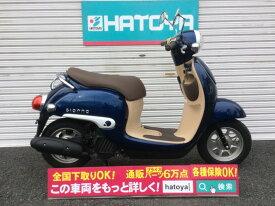 【諸費用コミコミ価格】中古 ホンダ ジョルノ HONDA