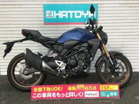 【諸費用コミコミ価格】中古 ホンダ CB250R HONDA