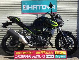 【諸費用コミコミ価格】中古 カワサキ Z400 KAWASAKI