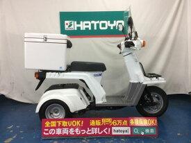 【諸費用コミコミ価格】中古 ホンダ ジャイロX HONDA