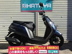 【諸費用コミコミ価格】中古 ホンダ ダンク HONDA