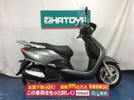 【諸費用コミコミ価格】中古 ホンダ リード・EX HONDA