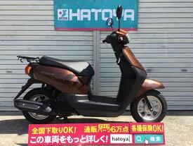 【諸費用コミコミ価格】中古 ホンダ タクト・ベーシック HONDA
