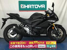 【諸費用コミコミ価格】中古 ヤマハ YZF−R25 YAMAHA