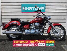 【諸費用コミコミ価格】中古 ヤマハ ドラッグスター250 YAMAHA