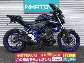 【諸費用コミコミ価格】中古 ヤマハ MT−03(320cc) YAMAHA