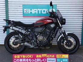 【諸費用コミコミ価格】中古 ヤマハ XSR700 YAMAHA