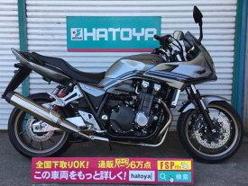 【諸費用コミコミ価格】中古 ホンダ CB1300Super ボルドール HONDA