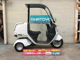 【諸費用コミコミ価格】中古 ホンダ ジャイロキャノピー HONDA