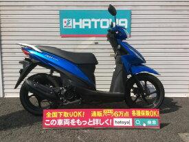 【諸費用コミコミ価格】中古 スズキ アドレス110 SUZUKI