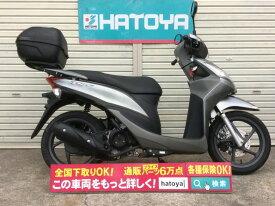 【諸費用コミコミ価格】中古 ホンダ Dio110 HONDA