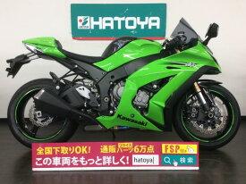 【諸費用コミコミ価格】中古 カワサキ Ninja ZX−10R KAWASAKI