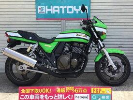 【諸費用コミコミ価格】中古 カワサキ ZRX400 KAWASAKI