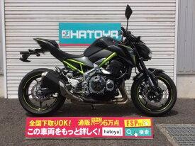 【諸費用コミコミ価格】中古 カワサキ Z900 KAWASAKI