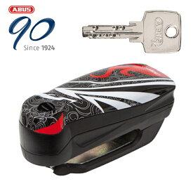 10-1082 アブス ABUS Detecto 7000 RS1 アラーム ディスクロック 3mm x 5mmピン フレイム 黒 4003318041426
