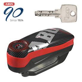 在庫あり 限定特価 ABUS はとやのおすすめ防犯 Alarm Brake Disc Locks Detecto 7000 RS1 アラームディスクロック【Detecto 7000 RS1 PIXEL RED】 4003318450617