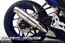 バイク用品 マフラー 4ストスリップオン&ボルトオンマフラーウイルズウィン WirusWin スリップオン スポーツ BLKカー…