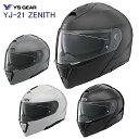 バイクシステムヘルメットYAMAHA(ヤマハ)YJ-21 ZENITH 90791-2367フルフェイス Y's Gear ワイズギア ゼニス サンバイザー付き 初心者 …