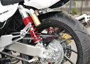 【ダックスコーポレーション】【COERCE】【コワース】【Honda】【'14 CB400SF/SB/ABS】リアフェンダー FRP黒ゲル【0-42-CRFB1...