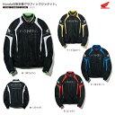 【Honda】【ホンダ】【ストライカーメッシュジャケット】ES-T35