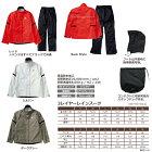 【Honda】【ホンダ】【3レイヤーレインスーツ】【ビッグサイズ3L・4L】B-TN-W41