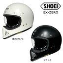 長期在庫商品残り在庫のみ売り切れの際はご承知下さいヘルメットSHOEI EX-ZERO  ネオクラシック 新商品