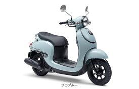 【国内向新車】【諸費用コミコミ価格】 19 Honda Giorno ホンダ ジョルノ