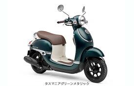 【諸費用コミコミ特価】19 Honda Giorno Deluxe ホンダ ジョルノ デラックス