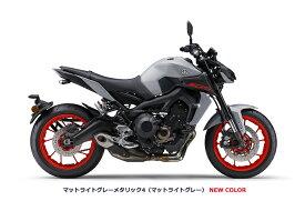 【諸費用コミコミ特価】【国内向新車】【バイクショップはとや】19 YAMAHA MT-09 ABS ヤマハ MT-09 ABS