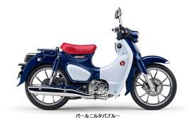 【総額】【国内向新車】【バイクショップはとや】19 Honda Super CUB C125 ホンダ スーパーカブ C125