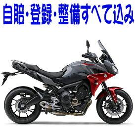 【諸費用コミコミ特価】【国内向新車】【バイクショップはとや】19 YAMAHA TRACER900 ヤマハ TRACER900