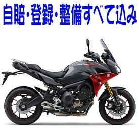 【諸費用コミコミ特価】【国内向新車】【バイクショップはとや】19 YAMAHA TRACER900 GT ヤマハ TRACER900 GT