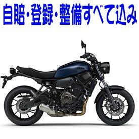 【諸費用コミコミ特価】【国内向新車】【バイクショップはとや】19 YAMAHA XSR700 ヤマハ XSR700