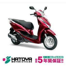 【国内向新車】【諸費用コミコミ価格】20 Honda LEAD125 ホンダ リード125