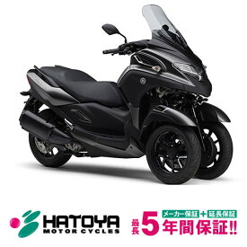 【総額】【国内向新車】【バイクショップはとや】20 YAMAHA TRICITY300 ABS ヤマハ トリシティ300 ABS