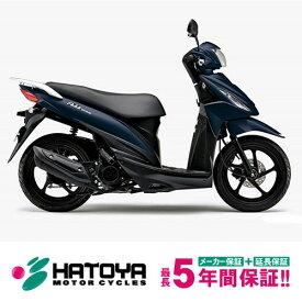 【国内向新車】【諸費用コミコミ価格】21 SUZUKI Address110 スズキ アドレス110