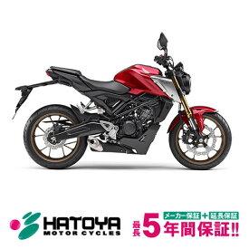 【総額】【国内向新車】【バイクショップはとや】21 HONDA CB125R ホンダ CB125R