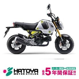 【総額】【国内向新車】【バイクショップはとや】21 HONDA GROM ホンダ グロム