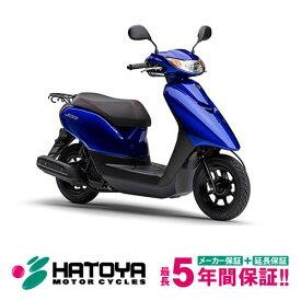 【国内向新車】【諸費用コミコミ価格】21 YAMAHA JOG Deluxe ヤマハ ジョグ デラックス