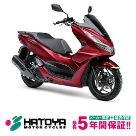 【国内向新車】【諸費用コミコミ価格】21 HONDA PCX ホンダ PCX