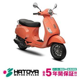 【国内向新車】【諸費用コミコミ価格】21 VESPA LX 125 i-GET ベスパ LX 125 i-GET