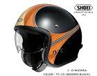 セールジェットヘルメットバイク用品ジェイ・オーワイメアシンプルツーリングJIS規格おしゃれ春夏秋冬ブラウン×ブラックユニセックスメンズレディースSHOEI(ショウエイ)JOWAIMEATC-10