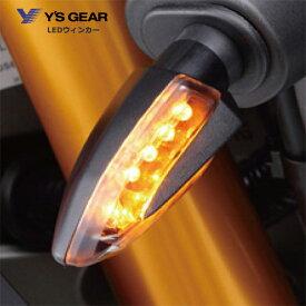 楽天スーパーセール 電装はとやのオススメ ヤマハ純正 LEDウインカー ブラック カーボンルック Q5KYSK081X03 Q5KYSK081X01