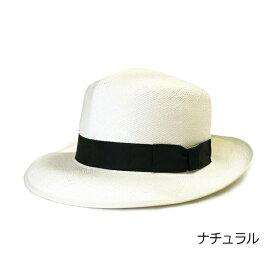 【送料無料】折り畳めるパナマ帽イギリス製CHRISTYS LONDONオプティモハット/クリスティーズロンドン/HOLDERPANAMA/ナチュラル/帽子/メンズ/レディース/紳士/SS