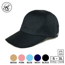 【送料無料】KOBEDOオリジナルリネンキャップ/ブラック/ベージュ/ネイビー/サーモンピンク/ブルー/紳士/帽子/メンズ/レディース/大きい/小さい/SS