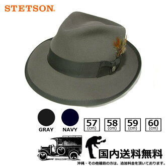 帽 / 帽子 / 男式 / 妇女 / 美国从斯泰森 (斯泰森) /WHIPPET / 帽 / 米色 / 炭灰色 / 惠绅士 /AW