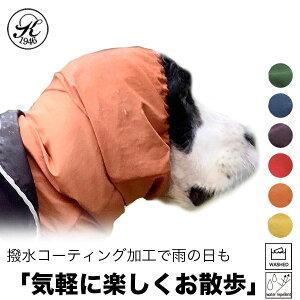 【5の倍数日はP最大14倍&20%OFFクーポン】日本製 帽子 専門店 KOBEDO レイン スヌード 雨 撥水 アウトドア おしゃれ 犬服 犬用品 ウェア 洗濯可能 ペット服 犬用 【売れ筋】【オススメ】