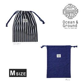 クーポン発行中!!Ocean&Ground 巾着中 BLUE BLUE[キッズ・ジュニア・ベビー]Mサイズ 巾着袋 着替え袋 オーシャンアンドグラウンド 1715920 楽天ランキング第1位 メール便可 あす楽